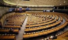 الأمم المتحدة: ندعو بيلاروسيا للإفراج عن المعتقلين تعسفيا