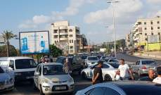 النشرة: قطع السير على الأوتوستراد الشرقي بصيدا مقابل محطة الكيلاني لعدم تزويدها السيارات البنزين