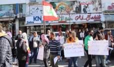 النشرة: اعتصام أمام امام شركة الكهرباء في النبطية احتجاجا على التقنين