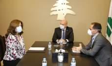 الجميل وشيا بحثا بالدعم الأميركي للبنان وأكدا ضرورة المباشرة الفورية بتطبيق الإصلاحات