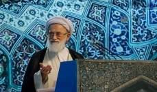 مسؤول ايراني: سياسة الجمهورية الاسلامية ارساء السلام مع العالم