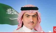 مصادر للاخبار: هل صدر قرار بإعفاء السبهان من مهامه اللبنانية وترك الأمر لليعقوب؟