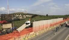 النشرة: الجيش الاسرائيلي واصل بناء الجدار العازل بالمنطقة المتحفظ عليها لبنانيا بالعديسة