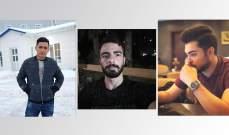 شركة فيسبوك تكافئ ثلاثة طلاب من الجامعة اللبنانية اكتشفوا ثغرة أمنية في أحد تطبيقاتها