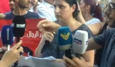 إشكال بين القوى الأمنية والمتظاهرين أمام قصر الصنوبر وتوقيف بعضهم