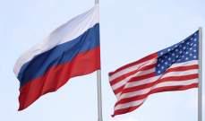 توقيف مستثمر أميركي في روسيا بتهمة الاحتيال