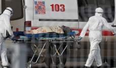 """سلطات روسيا سجلت 16319 إصابة جديدة بفيروس """"كورونا"""" في أعلى حصيلة يومية"""