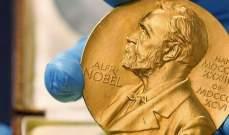 لجنة جائزة نوبل: لن نمنح الجائزة في مجال الأدب للعام الجاري