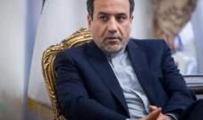 نائب وزير الخارجية الإيرانية وصل إلى مسقط والتقى وزير الخارجية العمانية