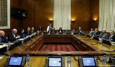"""مصادر """"الحدث"""":جنيف 8 سيستمر ببحث الدستور والإنتخابات والإنتقال السياسي"""