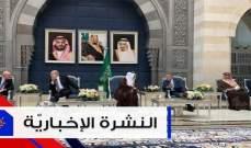 موجز الاخبار: رؤساء الحكومة السابقين بالسعودية ولا تراجع بمكافحة اليد العاملة الاجنبية غير الشرعية