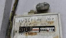 أصحاب المولدات في البترون: تقنين في التيار الكهربائي لمدة 3 ساعات يوميا
