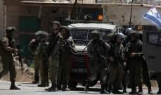 قرار إسرائيلي بمصادرة 17 موقعا فلسطينيا في الخليل