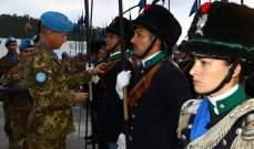 بيري: إيطاليا لها باع طويل ومشرف من الخدمة في اليونيفيل