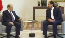مصادر OTV: اللقاء بين الرئيس عون وبري والحريري كان إيجابيا جدا ووديا وصريحا