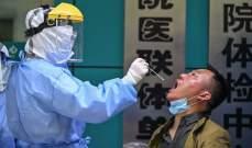 """تسجيل 33 إصابة جديدة بـ""""كورونا"""" في الصين بينها 17 حالة محلية"""