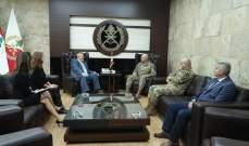 قائد الجيش التقى المنسّق الخاص للأمم المتحدة والأمين العام المساعد لجامعة الدول العربية