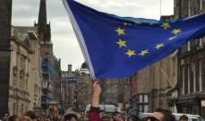 اتحاد أوروبا يعتزم منح البوسنة والهرسك 6 مليارات يورو لإيواء المهاجرين