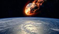 كويكب عملاق يقترب بشكل خطير اليوم من الأرض
