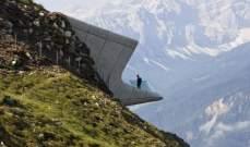 تحف معمارية على مرتفعات شاهقة عليك زيارتها