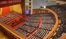 البرلمان الصيني خفّض سن المسؤولية الجنائية إلى 12 سنة