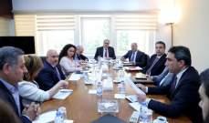 لجنة متابعة اعمال رئاسة لبنان للقمة الاقتصادية تعقد اجتماعها الاول