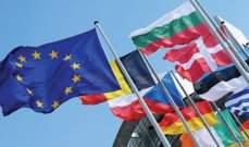"""المسؤولون الاوروبيون اعربوا لبكين عن """"قلقهم الكبير"""" حيال قانون الأمن في هونغ كونغ"""