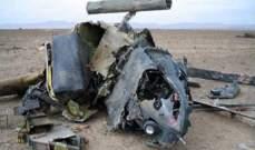 مقتل 65 شخصا في تحطم الطائرة الايرانية في اصفهان