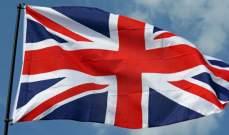 النتائج الأولية للانتخابات التشريعية في بريطانيا: 368 مقعدا للمحافظين و191 للعمال