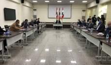 اجتماع لمجلس الأمن الفرعي في سرايا صيدا برئاسة المحافظ ضو