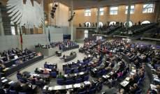 البرلمان الألماني: على الحكومة الطلب عاجلا من إسرائيل الامتناع عن الضم
