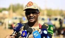 حميدتي: السلطة الانتقالية في السودان فشلت وعلى السودانيين ألا يسكتوا