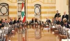 NBN:قد يتم تقريب موعد جلسة الحكومة إلى الاحد كي تعقد برئاسة الرئيس عون