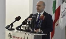 حاصباني أطلق حملة التوعية على التشوهات الخلقية الفموية: مستعدون لتغطية العمليات