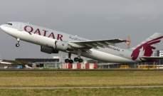 اعلان حالة طوارئ بمطار حمد الدولي بالدوحة اثر مشاكل فنية بطائرة شحن جوية