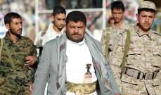 محمد علي الحوثي: نحمل مجلس الامن مسؤولية حدوث مجاعة في اليمن