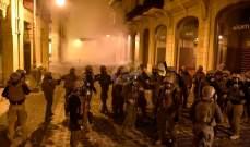 عودة الهدوء لوسط بيروت بعد اندلاع مواجهات بين متظاهرين وقوى الامن بساحة النجمة