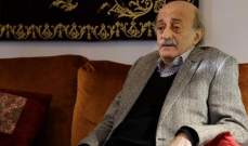 جنبلاط: مشروع تدمير لبنان يتبين كل يوم على يد العصابة الحاكمة