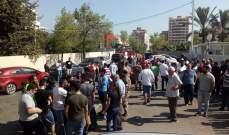 النشرة: اقفال بعض محال الصيرفة في صيدا نزولا عند طلب المتظاهرين