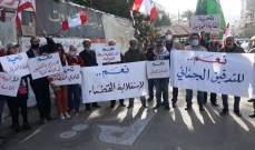 اعتصام امام قصر العدل في النبطية دعما للقضاء ورفضا لتسييسه