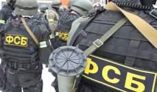 الأمن الروسي يفكك شبكة منظمة لإنتاج المخدرات الاصطناعية