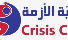 بلديّة جدّايل شكّلت خليّة أزمة لمتابعة حملة الحدّ من إنتشار كورونا