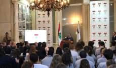 باسيل: النازحون السوريون ليسوا اعداء للبنان بل ان ظاهرة النزوح هي الخطر