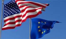 بلومبيرغ: الاتحاد الأوروبي دعا واشنطن للالتزام برد على حاسم إجراءات روسيا العدائية