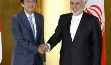 ظريف لرئيس وزراء اليابان: إيران لا تسعى لزيادة التوتر وينبغي أن يتمتع كل بلد بحقوقه