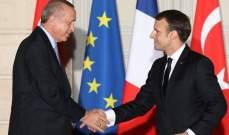 اردوغان لماكرون: يمكننا تقديم مساهمات مهمة لجهود الأمن والسلام بمنطقة جغرافية واسعة