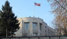 سفارة أميركا بأنقرة أعربت عن خيبة أملها بعد الحكم بالسجن على موظف بقنصليتها في تركيا