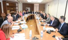 بدء جلسة لجنة المال والموازنة برئاسة كنعان وعلى جدول اعمالها 5 بنود