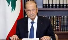 وصول الرئيس عون الى اسطنبول لترؤس وفد لبنان الى القمة الاسلامية