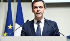 وزير الصحة الفرنسي يرجح وصول السلالة الجديدة من كورونا إلى بلاده